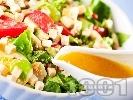Рецепта Зелена салата с риба тон, крутони и авокадо